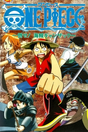 Image One Piece: Defeat the Pirate Ganzak!