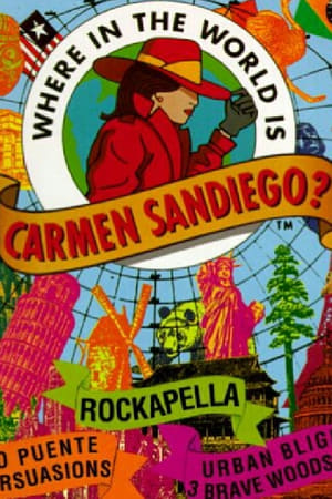 Image Where in the World Is Carmen Sandiego?