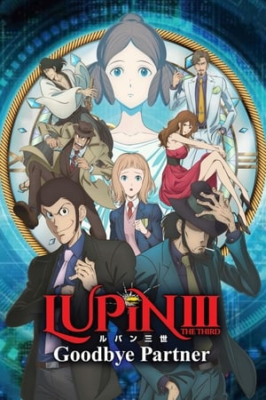 Image Lupin the Third: Goodbye Partner