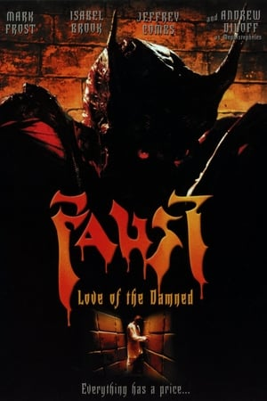Image Faust: Love of the Damned
