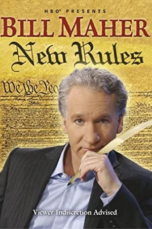 Image Bill Maher:  New Rules
