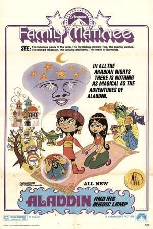 Poster Aladdin and His Magic Lamp 1969
