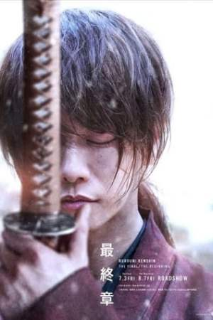 Image Rurouni Kenshin: The Beginning