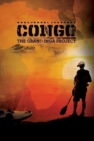 Image Congo: The Grand Inga Project