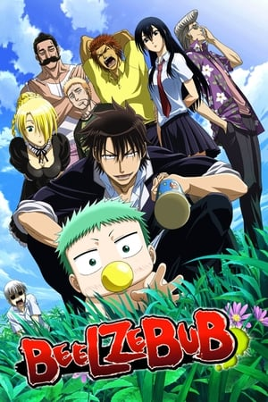 Poster Beelzebub Season 1 Play Games at Most One Hour a Day 2011