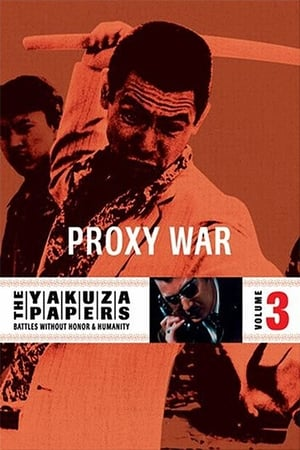 Image Battles Without Honor and Humanity: Proxy War