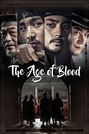 Poster The Age of Blood 2017