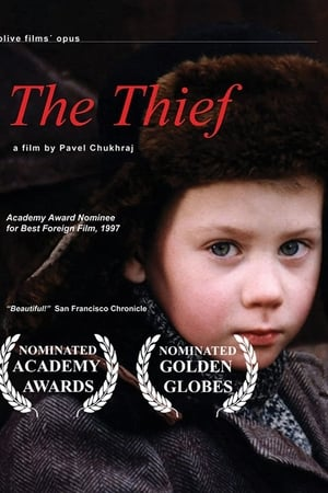 Image The Thief