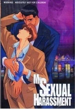 Boku no Sexual Harassment