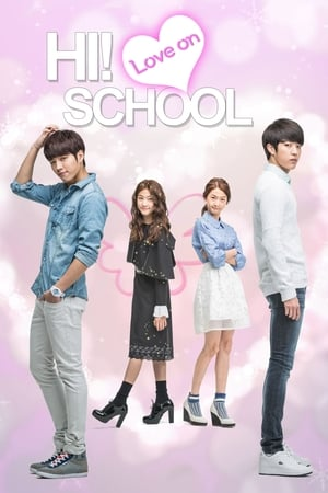Image Hi! School - Love On