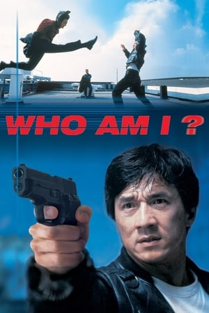 Poster Who Am I? 1998