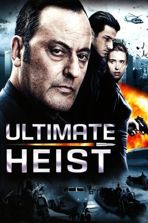 Image Ultimate Heist