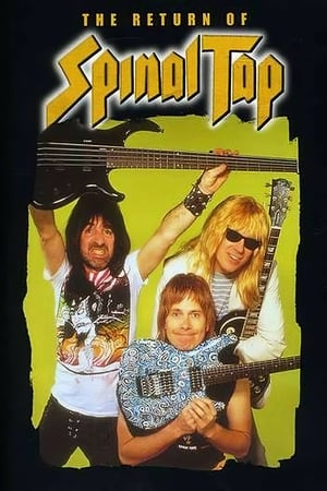 Image The Return of Spinal Tap