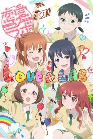 Image Love Lab