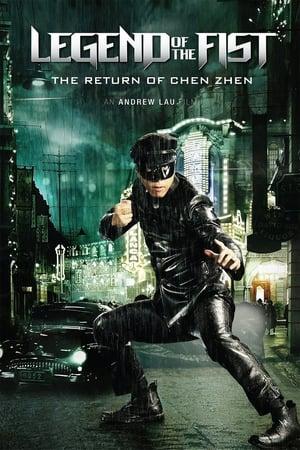 Legend of the Fist: The Return of Chen Zhen