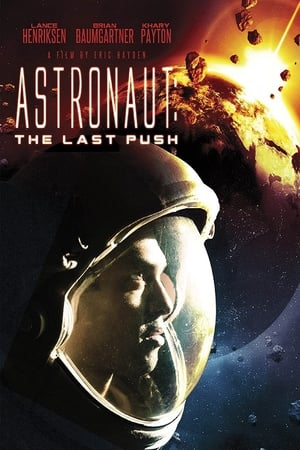 Image Astronaut: The Last Push