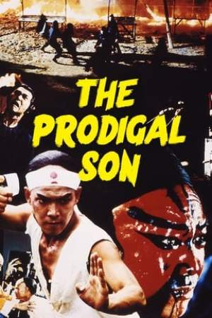 Image The Prodigal Son