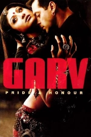 Image Garv: Pride and Honour