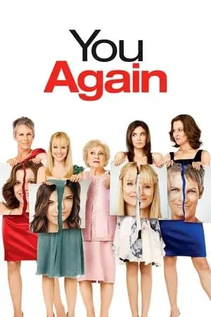Image You Again