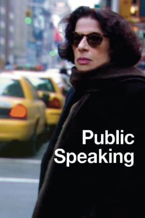 Image Public Speaking