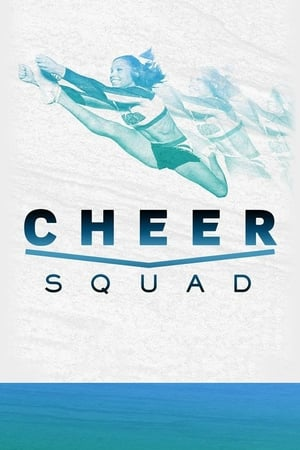 Image Cheer Squad
