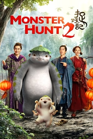 Image Monster Hunt 2