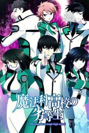 Image The Irregular at Magic High School