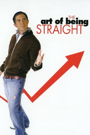 The Art of Being Straight