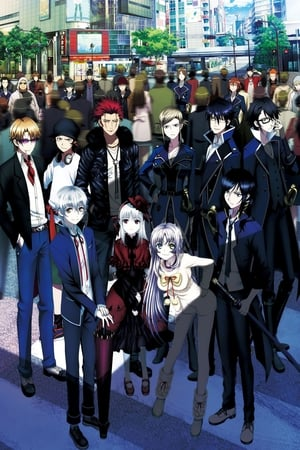 Image K-Project