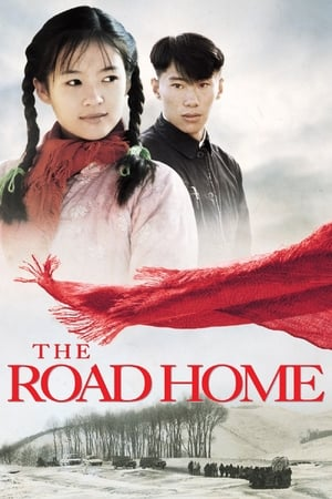 Poster The Road Home 1999