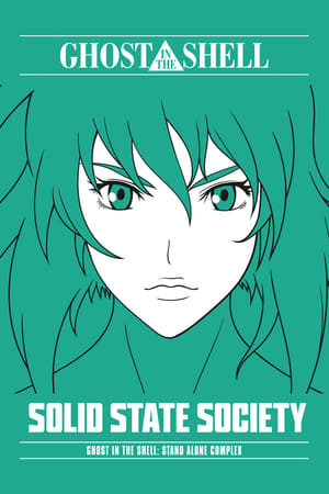 Image Ghost in the Shell: Stand Alone Complex - Solid State Society