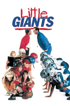 Image Little Giants