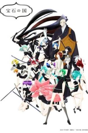 Image Houseki no Kuni - Land of the Lustrous