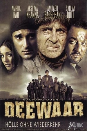 Image Deewaar: Let's Bring Our Heroes Home