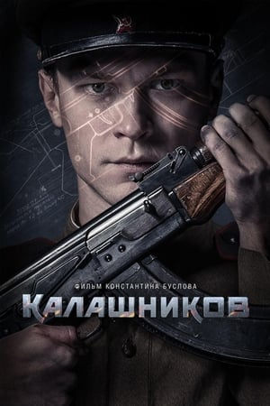 Ver Online Калашников