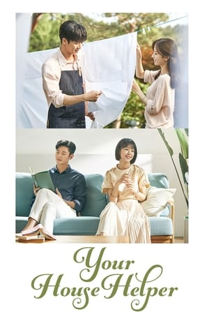 Image Your House Helper