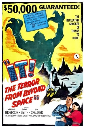 Image It! The Terror from Beyond Space