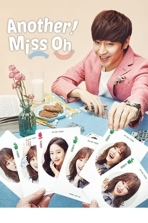 Image Another Miss Oh