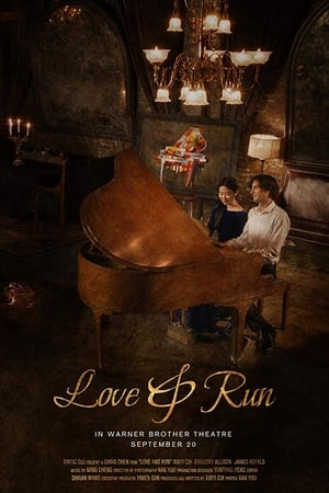 Image Love and Run