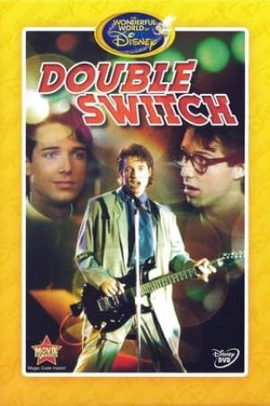 Image Double Switch