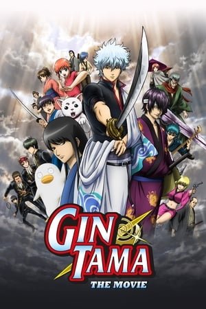 Image Gintama: The Movie