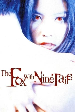 Image The Fox With Nine Tails