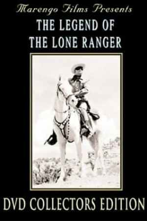 Image The Legend Of The Lone Ranger