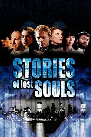 Image Stories of Lost Souls