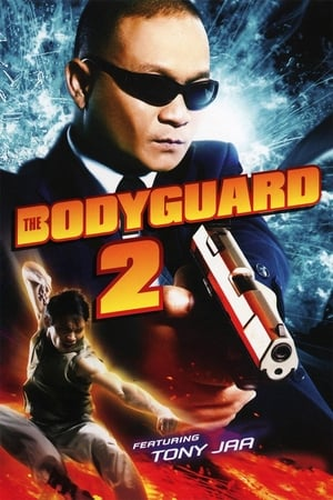 Image The Bodyguard 2