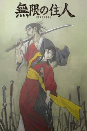 Image Mugen no Juunin: Immortal