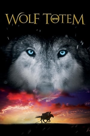 Image Wolf Totem