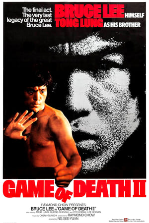 Image Game Of Death II