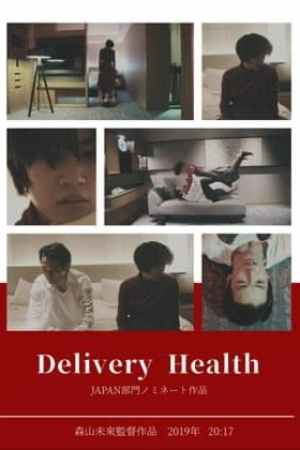 Image Delivery Health