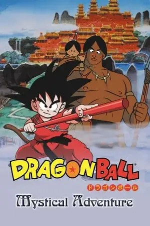 Image Dragon Ball: Mystical Adventure